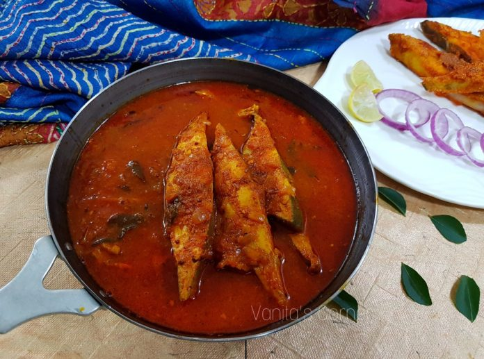 Pomfret Curry