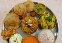 Maharashtrian festive thali