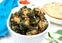 Green Amaranthus Potato Sabzi