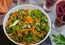 Carrot & French beans sabzi