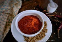 Mangalorean Curry Powder